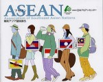 asean teenagers