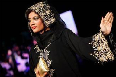 kontes kecantikan arab